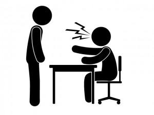 終了【岡山・平日昼クラス】アンガーマネジメント 叱り方入門講座