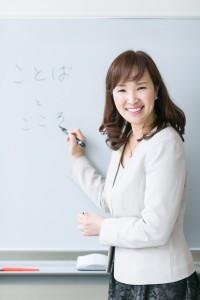 終了 【東京開催】影響力を創る 伝わる3分間 自己紹介セミナー