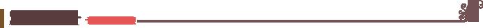 【終了しました】キッズ夏休み『読書感想文・作文教室』午前10:30~/午後13:30~
